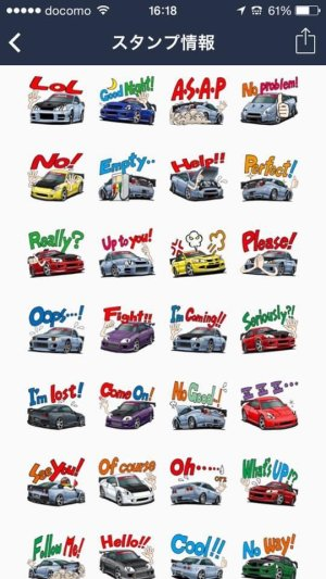 画像3: Do-Luck Cars LINE Stamps